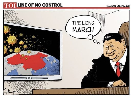 Long March PCC